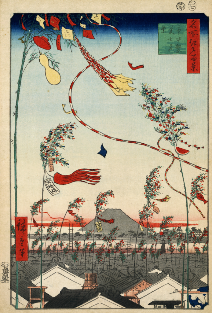 tanabata, the star lovers festival