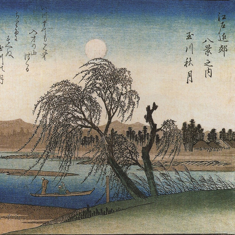 Woodblock by Hiroshige print of green willow trees