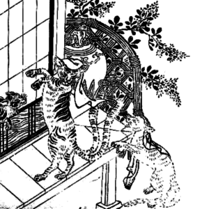 A woodblock print of a nekomata