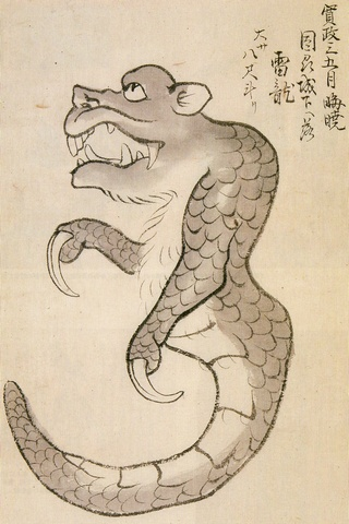 The Raiju of Inshu