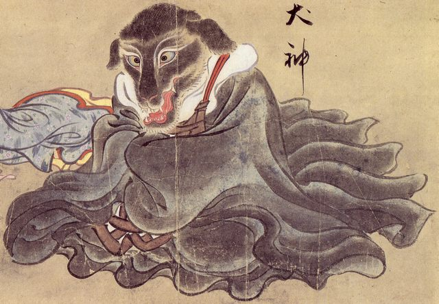 Illustration of an Inugami